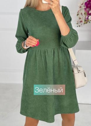 Платье женское демисезонное на осень мини короткое батал свободное