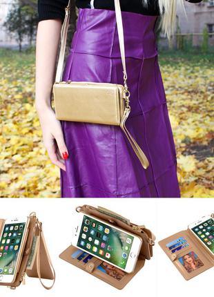 3 в 1! роскошный кошелек, визитница и чехол для iphone 7 plus!