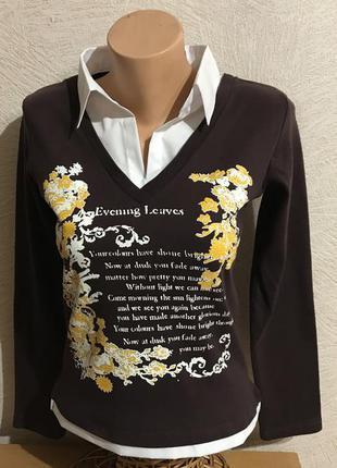 X-mail брендовая кофта, реглан, рубашка германия, оригинал р.s-m
