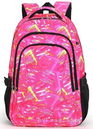 Текстильный женский городской рюкзак для девочек школьный розовый с принтом шкільний рюкзак рожевий