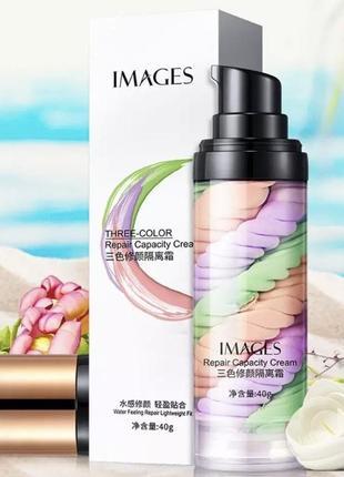База для лица трехцветная images three-color 40 g