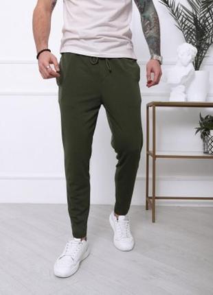 Трикотажные штаны с карманами