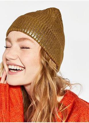 Новые шапочки zara. цвет золото.