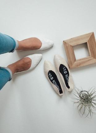Женские балетки,туфли экокожа cloud white/nude 36.37.38.39