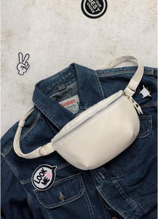 Акція бананка біла жіноча женская белая сумка на пояс поясная сумка
