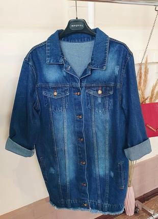 ‼️распродажа в связи с закрытием магазина‼️ женский удлинённый джинсовый жакет оверсайз