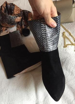 Супер предложение кожаные бутиковые  ботинки полусапожки 40 размер & other stories