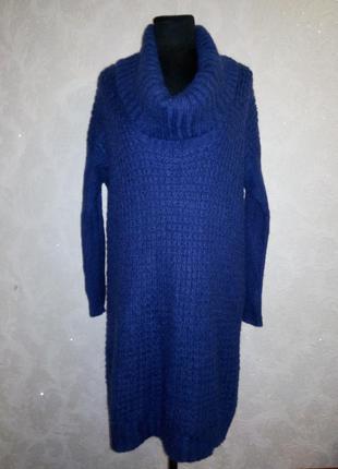 Платье свитер теплый цвета индиго 12р