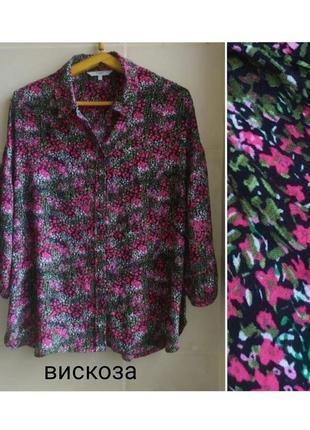 Стильная, легкая блуза, рубашка  next из натуральной ткани / вискоза/ в мелкий цветочный принт