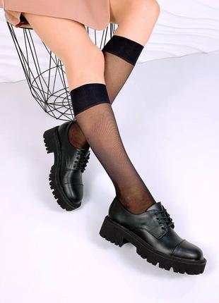 Туфли оксфорды на тракторной подошве