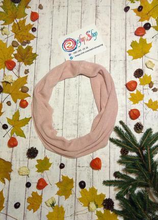 Мягкий и приятный шарф хомут-снуд шарфик розового пудрового цвета