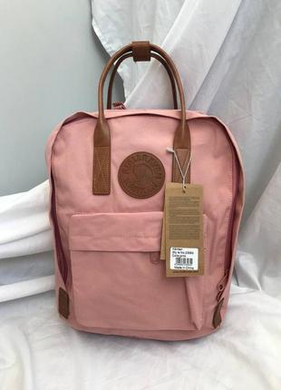 Рюкзак kanken classic пудровый/ портфель канкен классик розовый