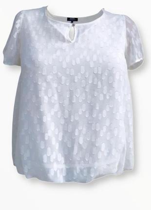Стильная нежная  белая блузка papaya