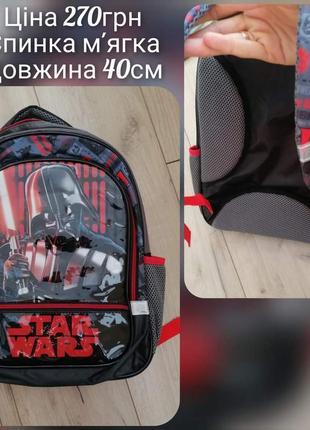 Рюкзак польща