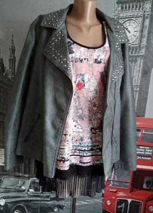 Трендова шкіряна курточка, косуха із закльопками💖