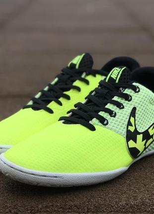 Nike elastico pro 3 ic футзалки полуpro🔥