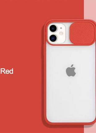 Чехол на айфон 11 пластиковый красный с шторкой защитой для камеры