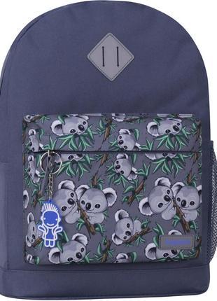 Рюкзак, ранец, городской рюкзак, спортивный рюкзак, школьный рюкзак bagland