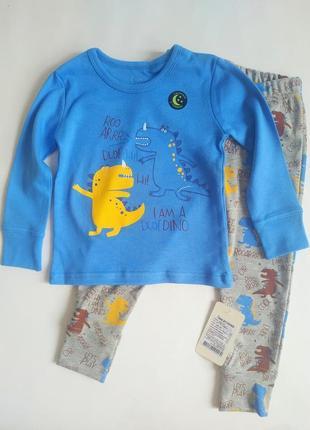 Піжама для хлопчика, інтерлок
