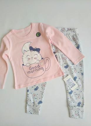 Піжама для дівчинки, інтерлок