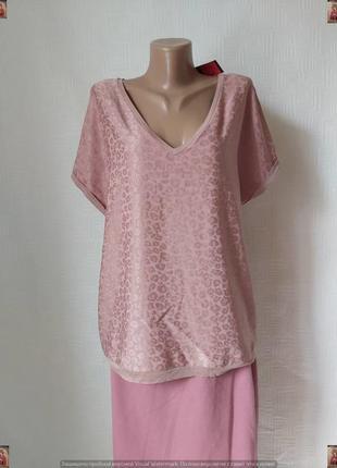 Фирменная george стильная блуза со 100 % вискозы в нежном пудровом цвете, размер м-хл