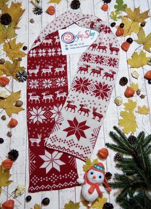 Шикарный теплый и уютный шарф шарфик с зимним принтом  олени и снежинки