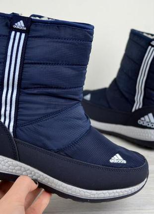 Яркие ботинки adidas синего цвета 36,37,38,39,40,41 рр.
