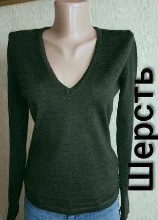 Стильный фирменный свитер, италия, р.34,36