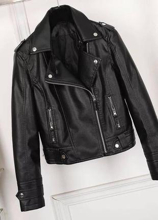 Куртка - косуха с хлястиками