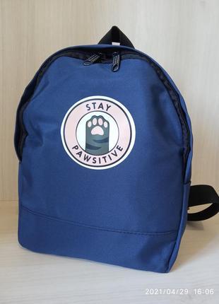 Небольшой женский рюкзачок stay pawsitive синий