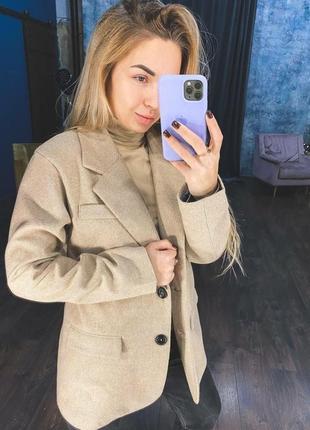 🔥 шерстяной пиджак в елочку с подкладкой теплый бежевый, мокко