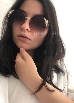 Солнцезащитные солнечные круглые безоправные очки градиент, сонячні сонцезахисні окуляри