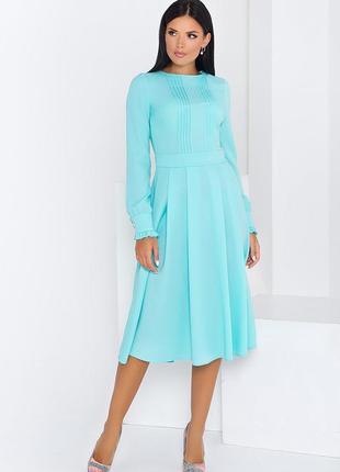 Изысканное, нежное платье длиной миди