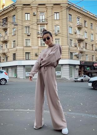 Костюм премиум качества с удобным худи и актуальными брюками палаццо!)
