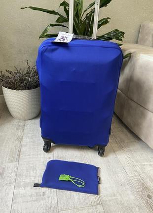 Чехол ,защитная накидка,валіза ,дайвинг,защити свой чемоданчик