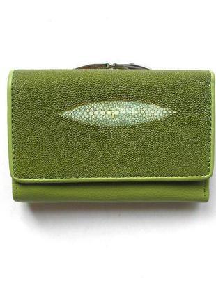 Салатовый кошелек из кожи ската, 100% натуральная кожа, доставка бесплатно
