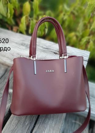 Шикарна жіноча сумка бордова