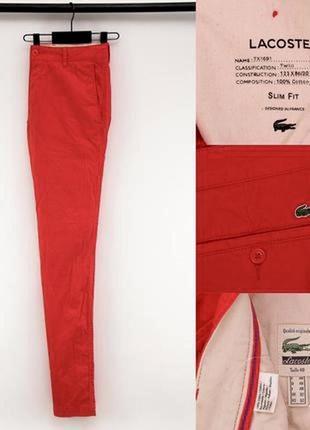 Брюки штаны чинос джинсы lacoste twill pants.оригинал р.42 ( uk 33)