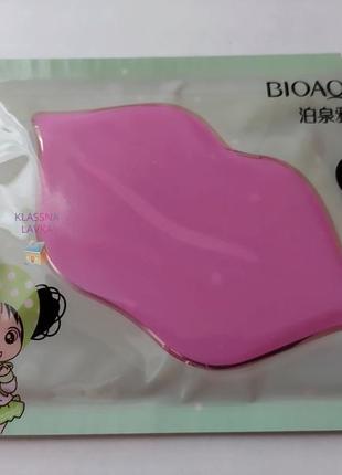 Маска-патчи для губ с экстрактом лайма bioaqua lime moisturizing lip mask