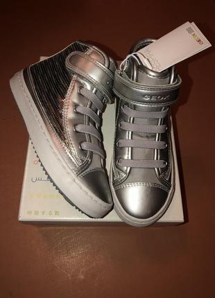 Кеды -сникерсы-ботинки
