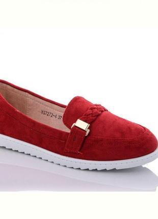 Туфли балетки мокасины женские красные на белой подошве