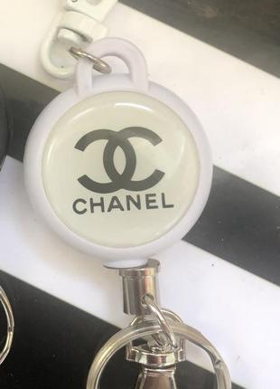 Брелкы для ключей