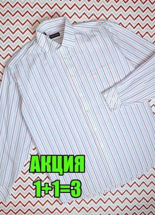😉1+1=3 белая рубашка сорочка в полоску с длинным рукавом pierre cardin, размер 48 - 50