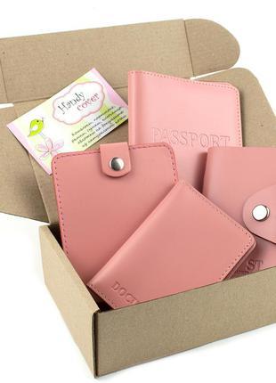 Подарочный набор №7 (розовый): обложка на паспорт, права + картхолдер + портмоне п1