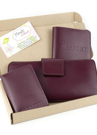 Подарочный набор №12 (бордовый): обложка на паспорт, права + кошелек