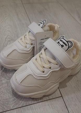 Детские кроссовки кеды мокасины кросівки кеди