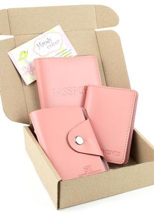 Подарочный набор №2 (розовый): обложка на паспорт + обложка на права + картхолдер