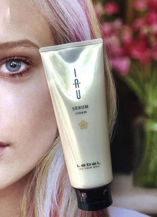 Крем для волос lebel iau serum cream 200 мл