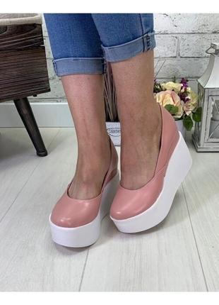 Женские туфли пудра натуральная кожа
