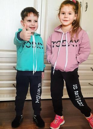 Костюм спортивный детский двойка для мальчика и девочки (розовый джемпер с капюшоном и черные штаны)